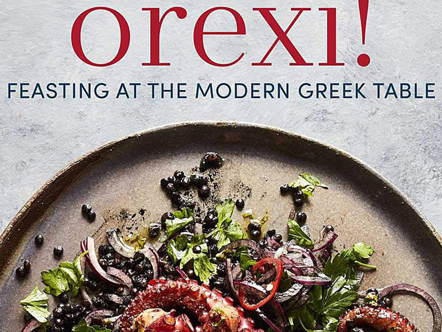 "Cover of the ""Orexi"" cookbook"